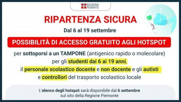 #scuolasicura: Regione Piemonte – tamponi antigenici gratuiti fino al 19 settembre per studenti e personale